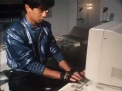 Ryusei on computer