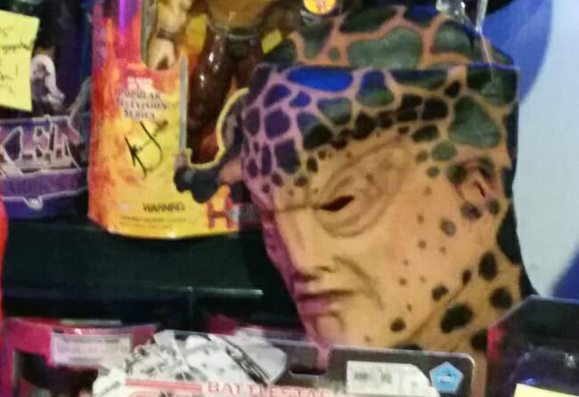 G'Kar mask